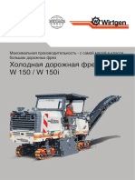 BR_W150-W150i_RU.pdf