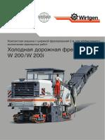 brochure_wirtg__0_w200i_ru.pdf