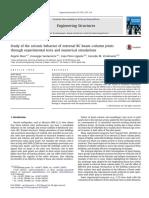 bcj --Study of the seismic behavior