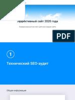 effective_website