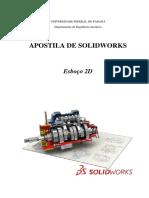 SolidWorks-Esboço 2D