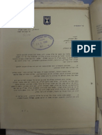 Minister of Justice on law proposal to revoke citizenship from accomplices in terror *1968*