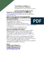 Letter to NLD-LA from U Htay Zaw