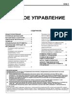 PWME9511_COLT_LANCER96_CHASSIS_37A.pdf