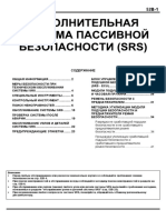 PWME9511_COLT_LANCER96_CHASSIS_52B.pdf