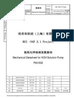 Attachment 17058-1400-ME-DTS-006 P041632 MECHANICAL DATASHEET FOR PUMP_Rev.E4.pdf
