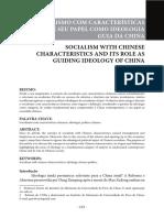 Qin, Xuan e Doria, Gaio. O socialismo com carcaterísticas chinesas e seu papel como ideologia guia da China. 2016..pdf