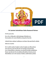 Sri Lakshmi Stotram Final copy
