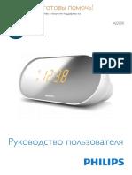 aj2000_12_dfu_rus