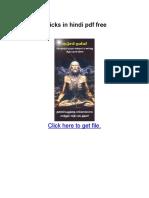 Hypnosis tricks in hindi pdf free download