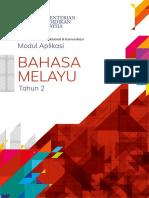 S0201 MA Bahasa Melayu Tahun 2