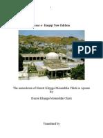Israr-e-Haqiqi by  Hazrat  Khaja Moinuddin Chishti