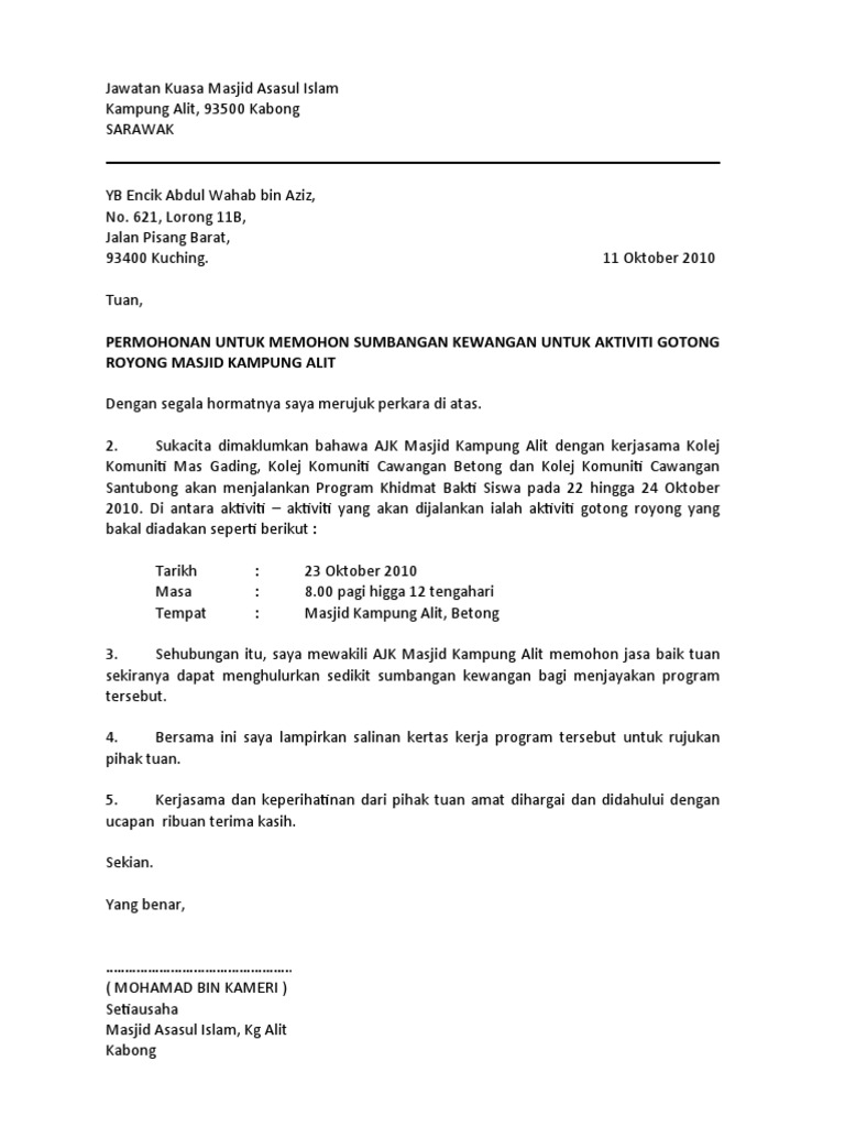 Surat Mohon Bantuan Yb