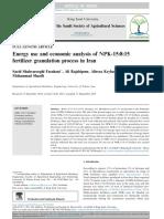 energy-use-and-economic-analysis-of-npk-15-8-15-fertilizer-granulation-process-in-iran