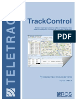 TrackControl_manual_rus.pdf