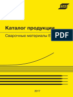 svarochnye_materialy_esab.pdf