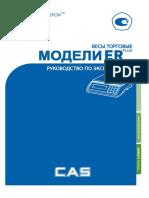 ER-PLUS.pdf