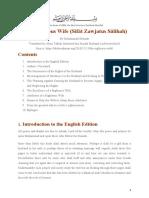 The Righteous Wife (Sifāt Zawjatus Sālihah)