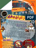 AlHuda Issue 8