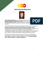 meditsina_doktora_Khamera.pdf