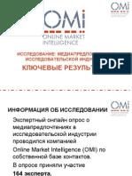 omi media survey top line results