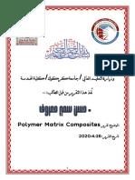 Polymer Matrix Composites