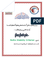 Routh Stability full