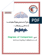 Degrees_of_Comparison Full Ali Kamal.pdf