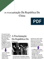A Proclamação Da República Da China