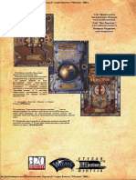 Player_Handbook_35_RUS.pdf