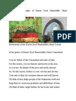 A Brief Biography of Hazrat Syed Shamsuddin Ghazi Usmanabad