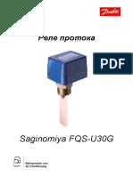 Danfoss FQS-U30G
