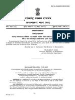 Maharashtra_University_Act