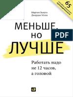 2_5465121081276761072.pdf
