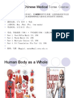Chapter1 Human Body