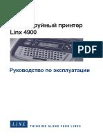 4900 OM_Russian