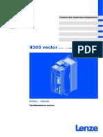 9300vector_037-11kW_rus