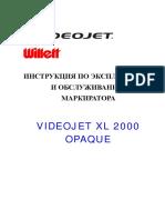 Excel-2000-OPAQUE