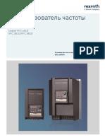 VFCx610_Руководство по экспл_V08_RU.pdf