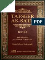 Tafseer As-Sa'di - Volume 1 [Juz 1-3]