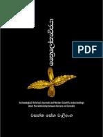 online-thrilokyavijaya-book-pdf-version-1.pdf.pdf