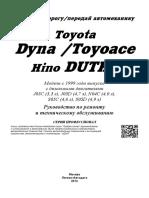 3255_info.pdf