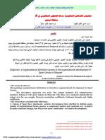 6119.pdf