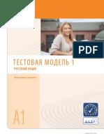 telc_russian_a1_mock_examination.pdf