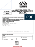 auxiliar_de_secretaria_escolar