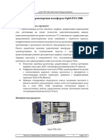 OptiX PTN 1900