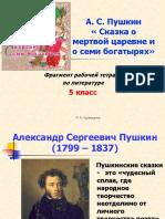 5643eb146381d83e64a50d38d49bf658.pdf
