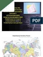 Расчеты стока рек Европейской части пан-Арктического бассейна России с использованием модели взаимодействия поверхности суши с атмосферой SWAP и глобальных баз данных