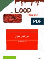 Blood disesase.pptx