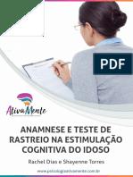 E-book Gratuito para Profissionais AtivaMente